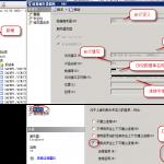 使用 SQL Server 链接服务器访问 DB2 Server
